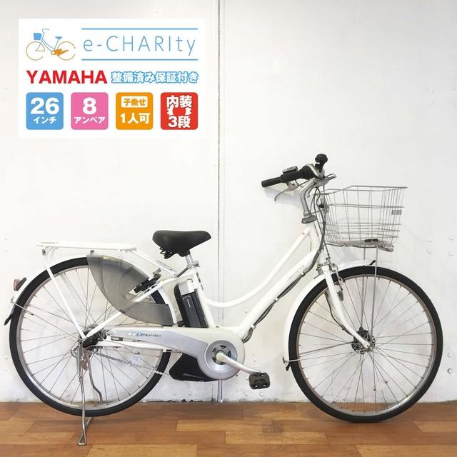 電動自転車 ママチャリ 新品バッテリー YAMAHA PAS ami スノーホワイト 26インチ【YY011】【横浜】