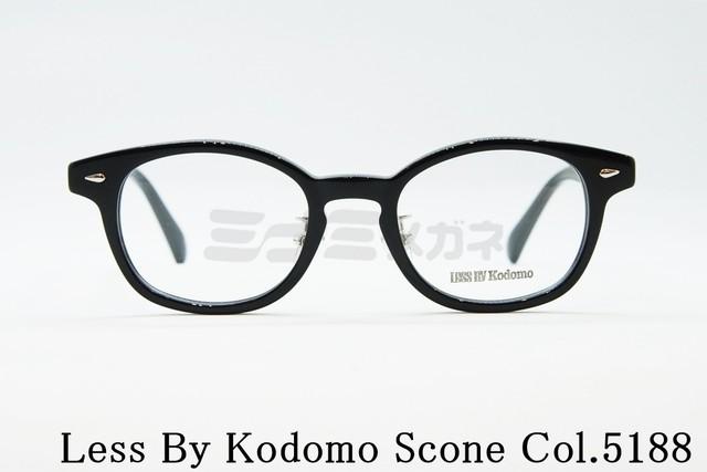 【正規品】Less By Kodomo(レスバイコドモ)Tarte Col.9E 43サイズ