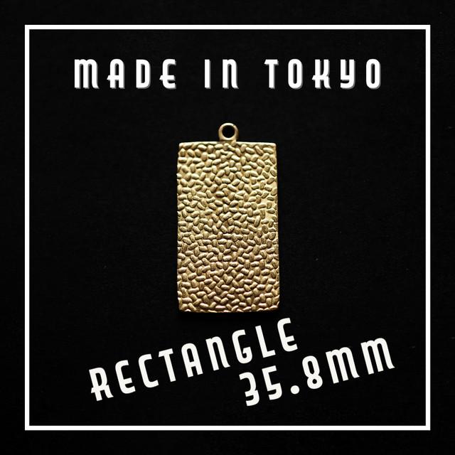 【1個】メタルプレート 長方形 砂利模様 (35.8mm)丸カン(日本製、真鍮、無垢)