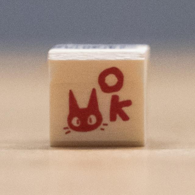 魔女の宅急便 木製スタンプ 15×15(OK/8021)