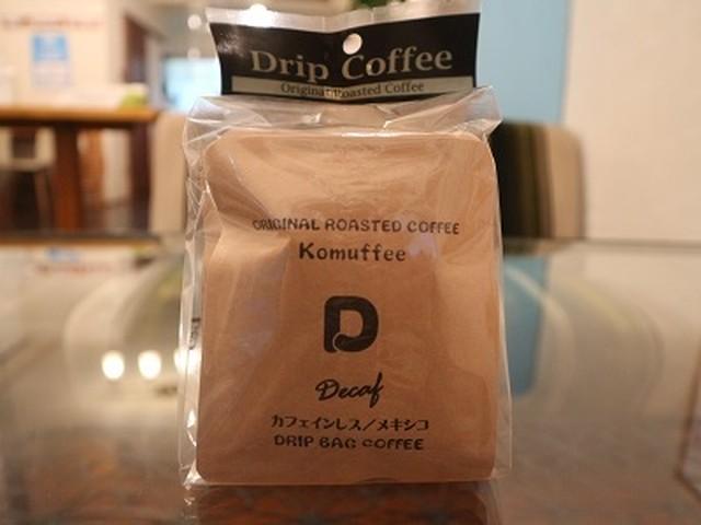 ドリップバッグコーヒー カフェインレス