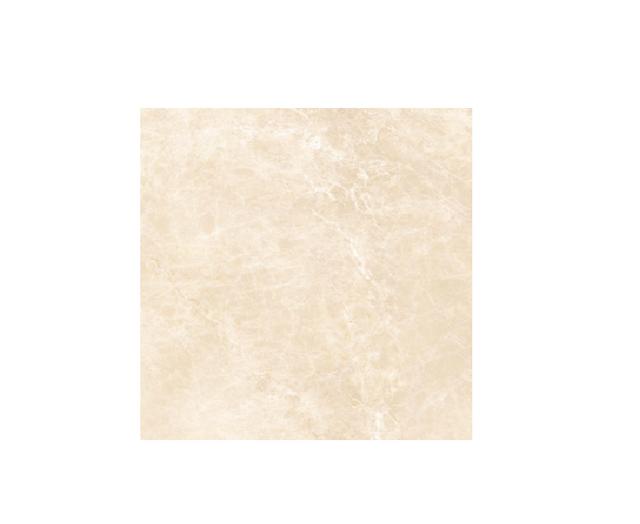 Persepolis 800 Series/KPS-G CREM ジアロクレム[磨](800×400角平)■限定在庫品
