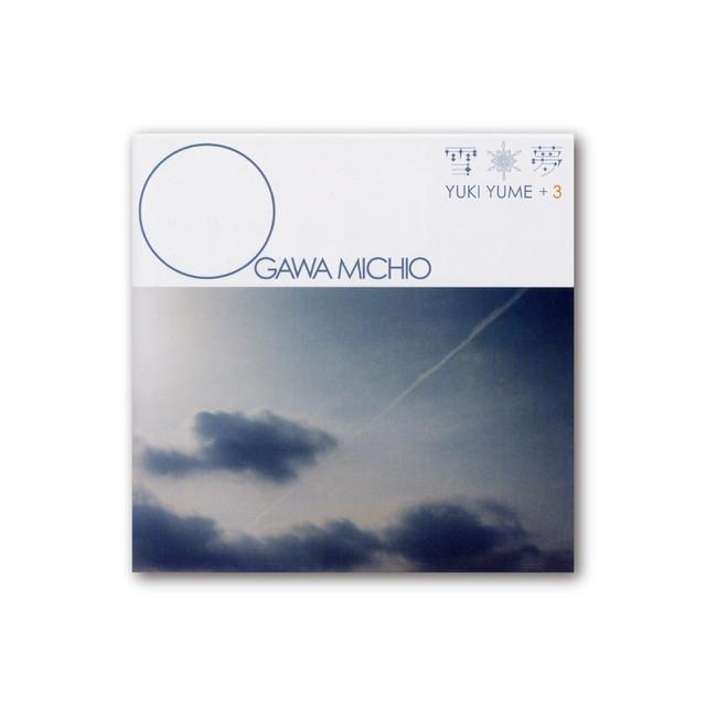 【CD】小川倫生「雪夢 YUKI YUME+3」