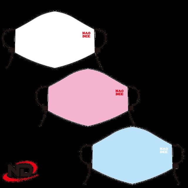 首掛け型NDeeマスク(ホワイト・ピンク・水色)Sサイズ子供用★ネックデザインマスク★NeckDesignMask/ファッションマスク