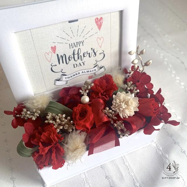 【母の日】プリザーブドフラワーフォトフレーム(ホワイト&レッド) カーネーション 母の日 フォトフレーム 24