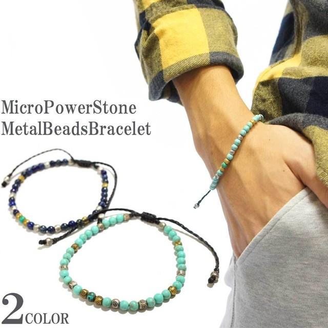 マイクロパワーストーンメタルビーズ ブレスレット レディース メンズ パワーストーン 天然石 ターコイズ ラピスラズリ ブラックスピネル 細い マイクロブレスレット ビーズ ブレスレット