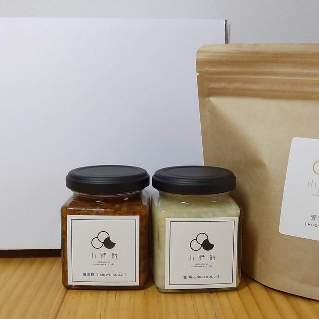 かわいい箱入り!天然醸造麦味噌と糀調味料セット