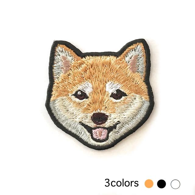 ころころ柴犬の刺繍ワッペン