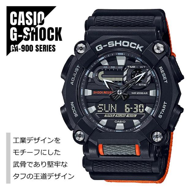 CASIO カシオ G-SHOCK Gショック GA-900シリーズ アナデジ GA-900C-1A4 工業デザイン ブラック×オレンジ クロスバンド 腕時計 メンズ