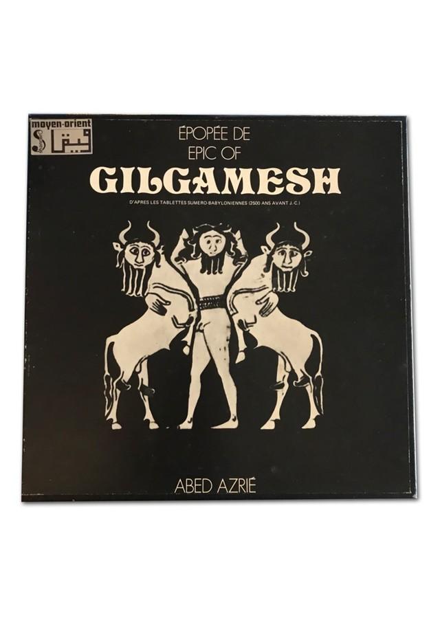 *レコード* Épopée De Gilgamesh