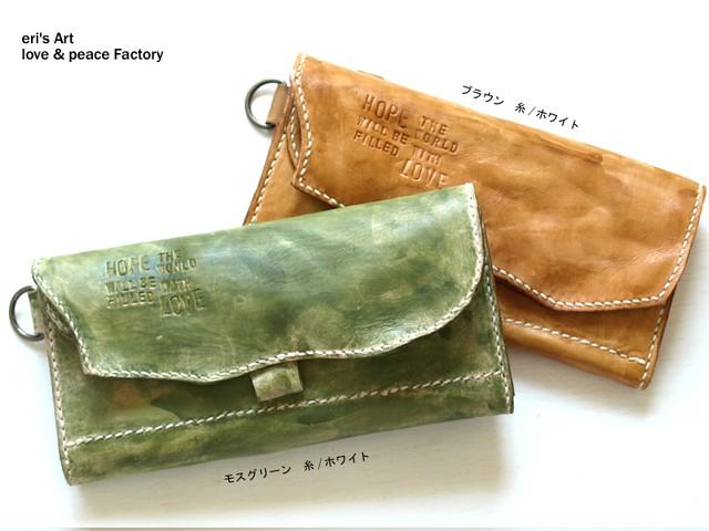 【受注生産】長財布01 *6カラーバリエーション* OD-W-03-01