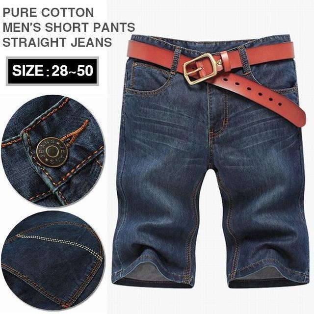 PURE COTTON MEN'S SHORT PANTS STRAIGHT JEANS PANTS 28-50 / メンズショートパンツストレートジーンズパンツ (ABJC012SD-40)