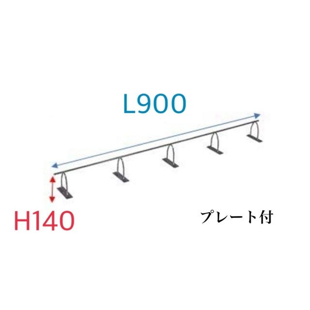 バー型スペーサー プレート付 (H160×W900 100個入)