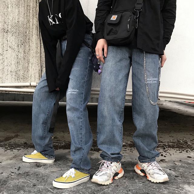 jeans BL1903