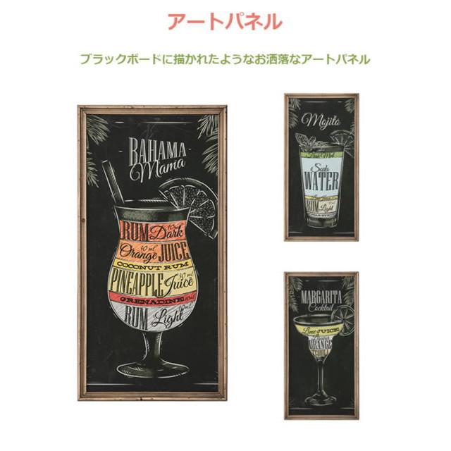 【アートパネル】カクテルシリーズ 黒色の繊維板に描かれたアート【ka939】