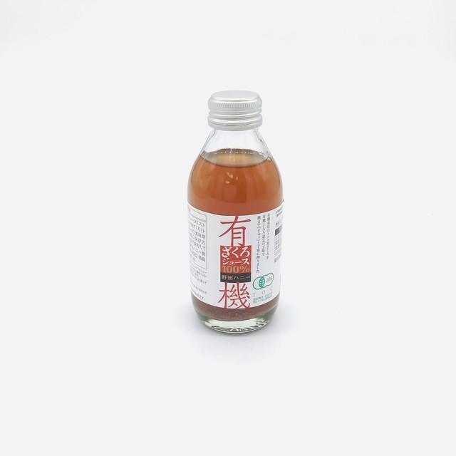 【SUPERSALE+生産者応援】有機ざくろジュース 140ml