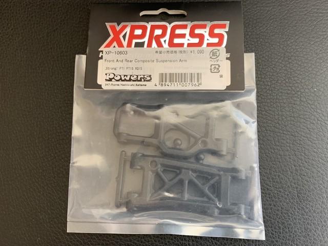 XPRESS XP-10603  F&Rコンポジットサスペンションアーム