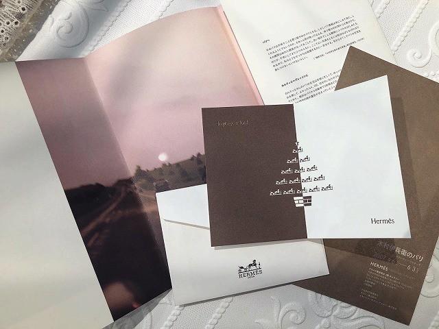 【GL-015】<HERMÊS> greeting card  /display goods