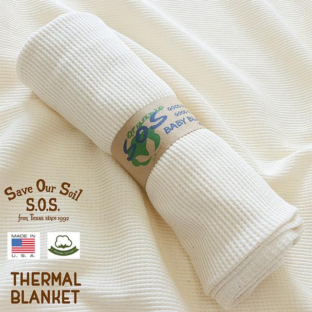 SOS from Texas Tシャツ S/S CREW TEE ST-1000 オーガニック コットン Tシャツ ティー シャツ ユニセックス 無地 生成り おしゃれ クルーネック ナチュラル アメリカ製 白 白い 綿 organic cotton 無農薬 肌に優しい 低刺激 エスオーエス テキサス S.O.S