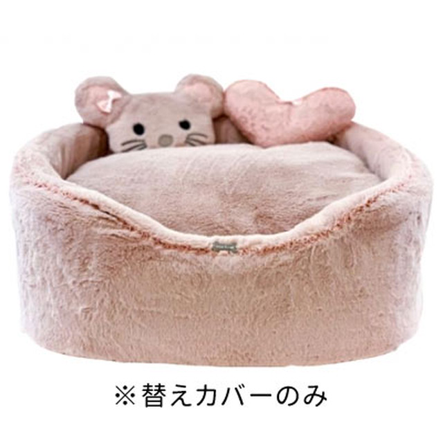 【予約】FOR PETS ONLY Furry Pink Sofa Just Cover (AI2019-A1-M)