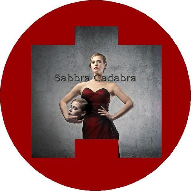 Sabbra Cadabra-4ml