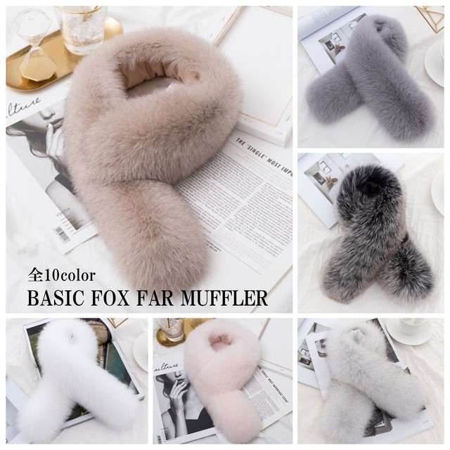 全10色 Basic Fox Far Muffler
