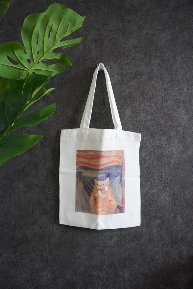 Goho type toto bag