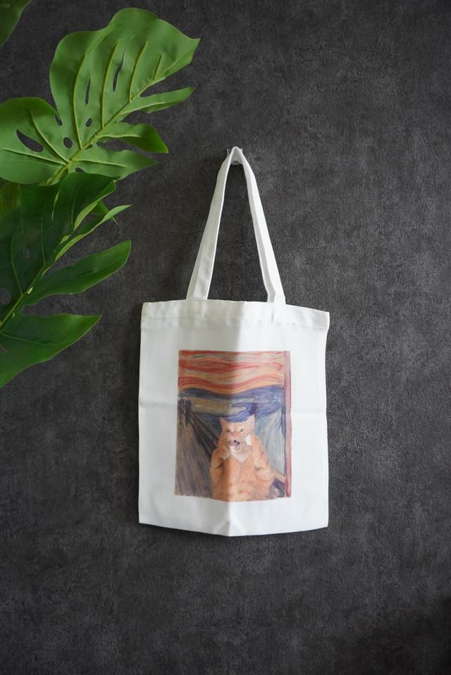Goho type toto bag
