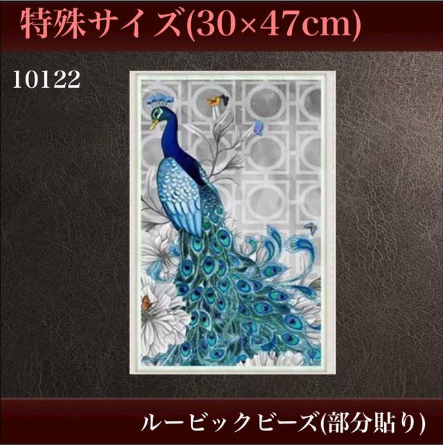 キラキラが美しい‼️☆ルービック孔雀☆【10122】丸めて発送です。