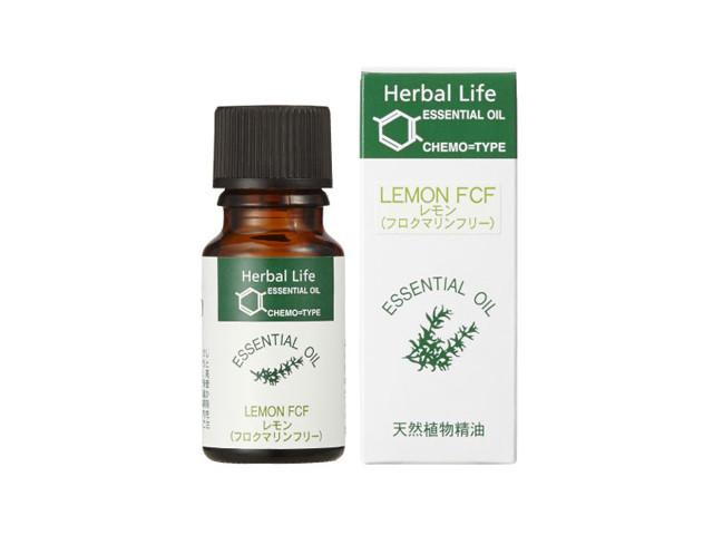 【生活の木】レモンフロクマリンフリー 10ml(精油<エッセンシャルオイル>)