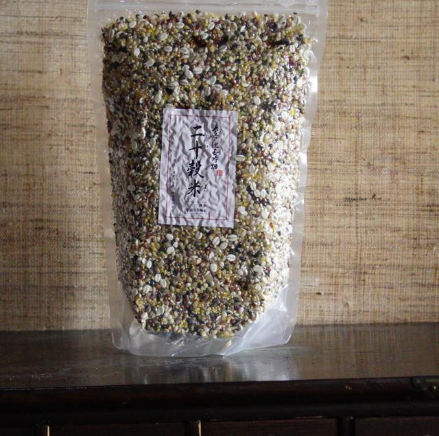 二十穀米1kg