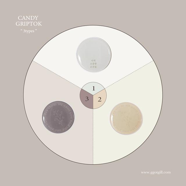 candy griptok(3 designs)