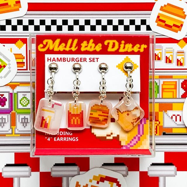 プラバン ハンバーガー ドット絵 MELL THE DINER イヤリング 4点セット