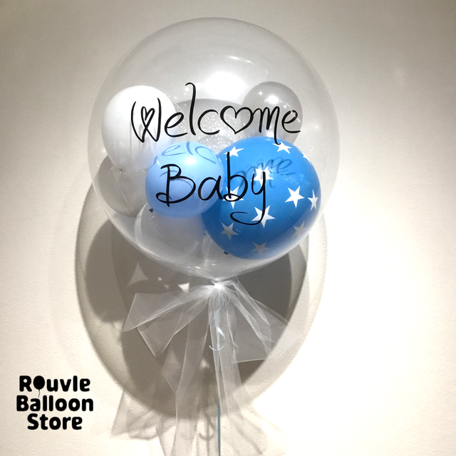 Welcome Baby B.H. STAR