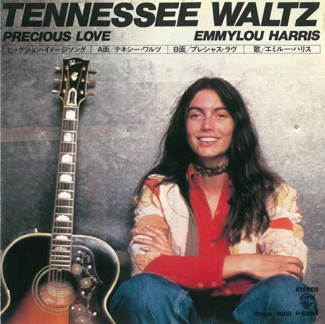 EMMYLOU HARRIS / TENNESSEE WALTZ (EP) 日本盤