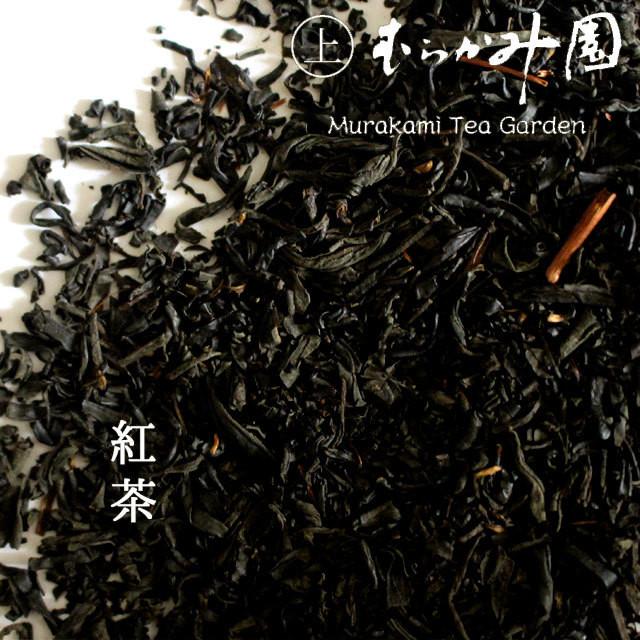 紅茶(リーフ/ティーバッグ)