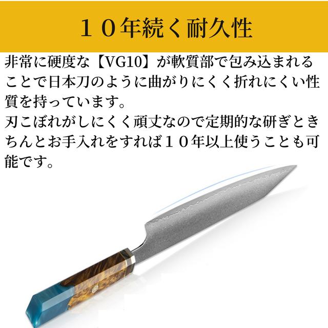 ダマスカス包丁 【XITUO 公式】 牛刀 刃渡り19.8cm VG10 ks20032001