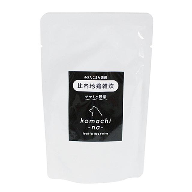 【komachi -na-】比内地鶏雑炊 / ササミと野菜(あきたこまち使用)