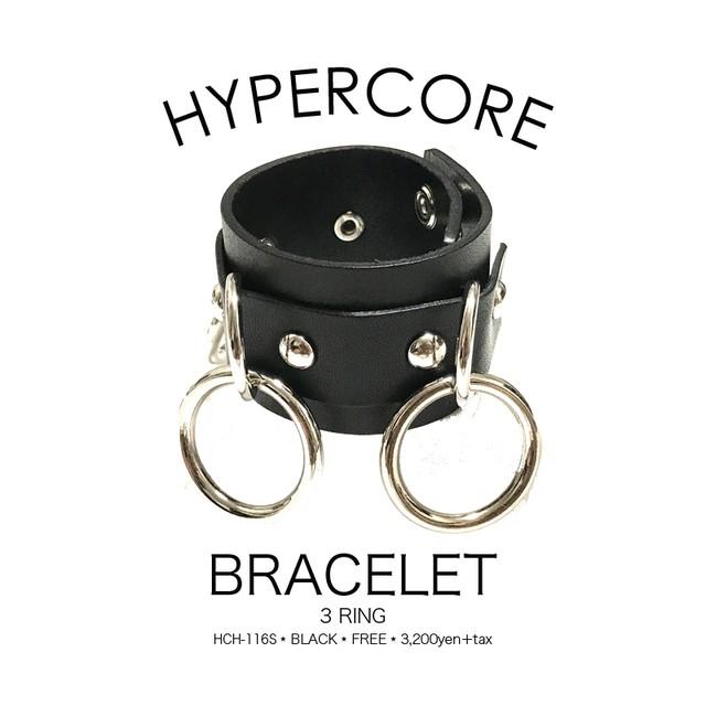 H-116 3リングブレスレット