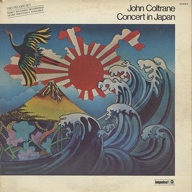 John Coltrane / Concert In Japan (2LP)