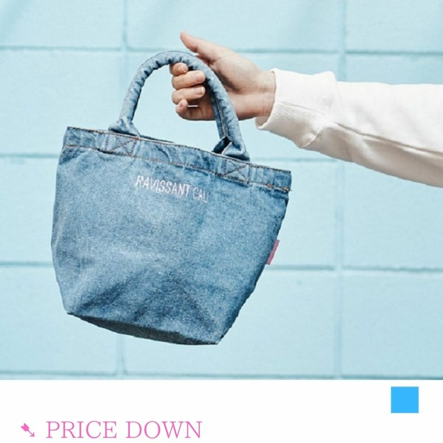 Denim Mini Tote Bag