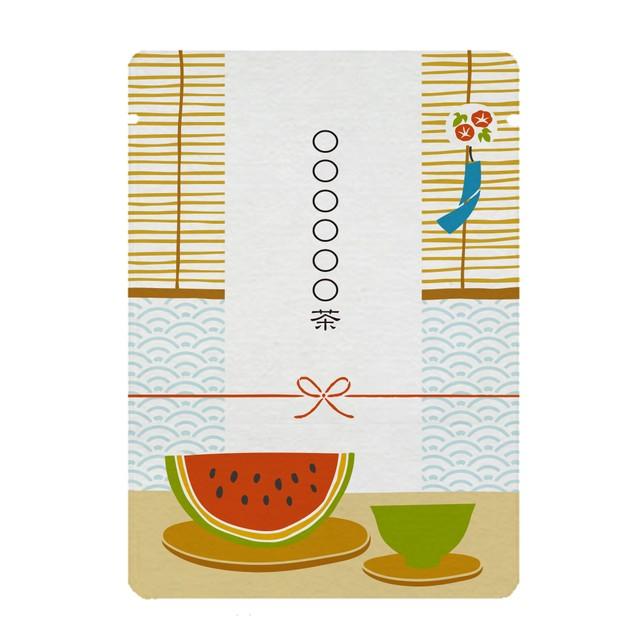 【カスタム対応】暑中見舞い向けスイカ柄(10個セット)|オリジナルプチギフト茶
