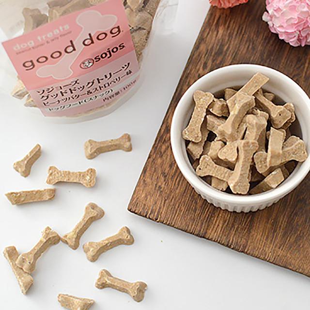 ソジョーズグッドドッグトリーツ ピーナツバター&ストロベリー味 100g DOG