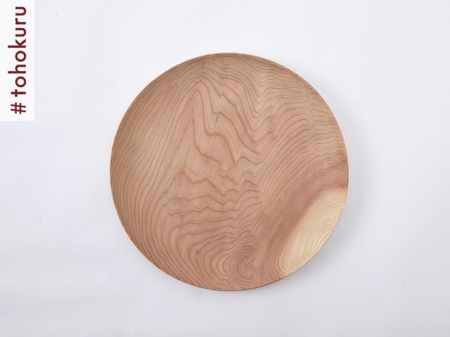佐藤木材容器|KACOMI 36cm 1尺2寸