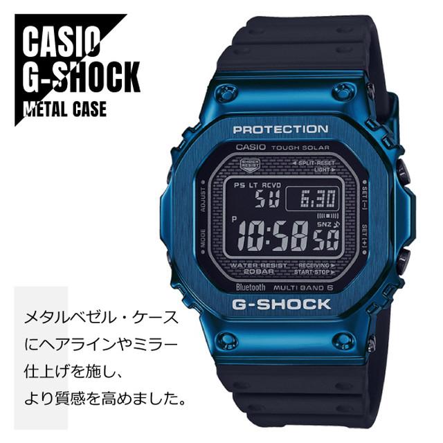 CASIO カシオ G-SHOCK Gショック 電波ソーラー スマートフォンリンク GMW-B5000G-2 ブラック×ブルー 腕時計 メンズ