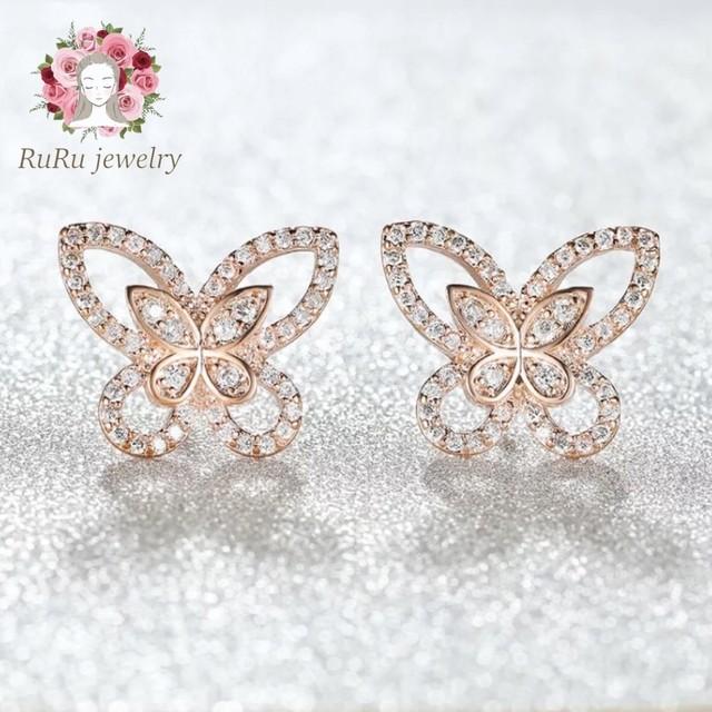 Butterfly Papillon(pierce)