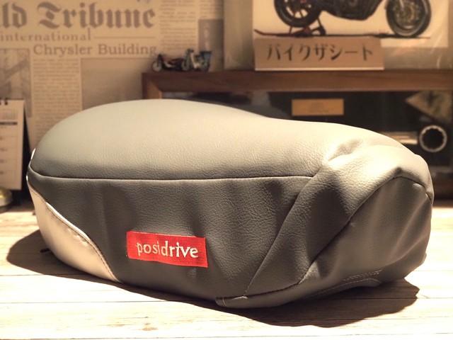 Dr.モペットTYPE-C posidrive &お名前刺繍バージョン
