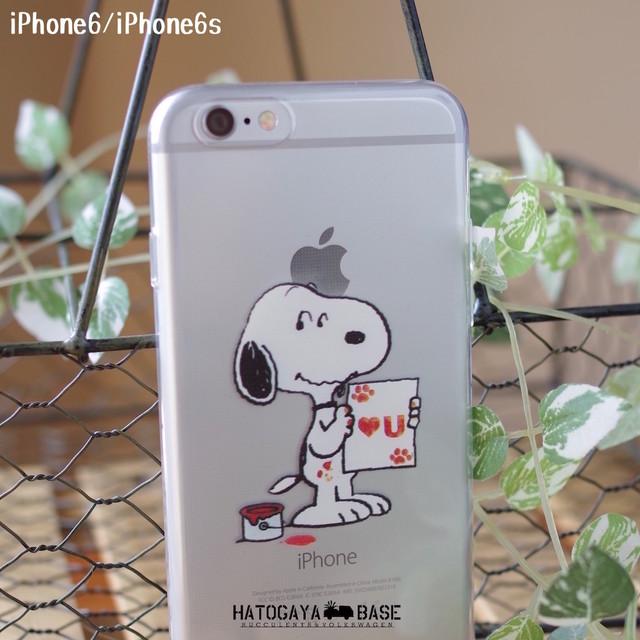 スヌーピーiPhoneケース SNOOPY PAW PRINT [iPhone6s/6sPlus]