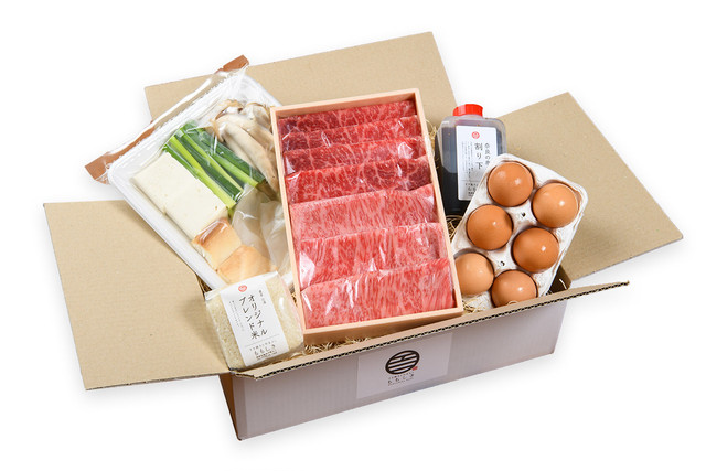 大和牛の上すき焼き 迎春パック お肉400g /クール便