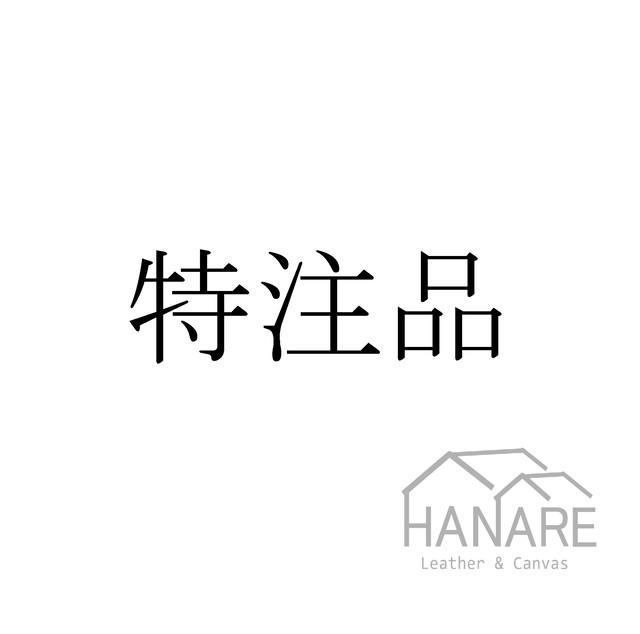 【こんの様専用】Kozeniire 札入れ付 / wood pattern Beige